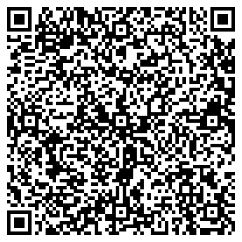 QR-код с контактной информацией организации Хуашен, ООО