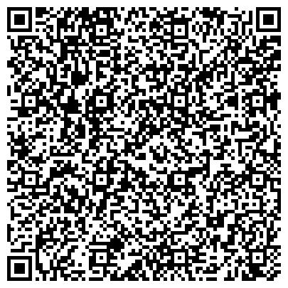 QR-код с контактной информацией организации Технология и сервис, ООО