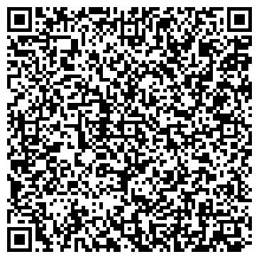 QR-код с контактной информацией организации Винтаж, ООО (Vintage FF)