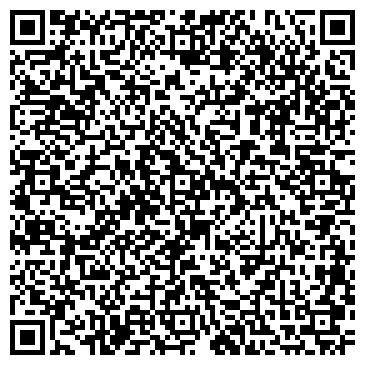 QR-код с контактной информацией организации Opti Technologies