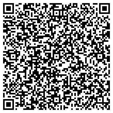 QR-код с контактной информацией организации Auto Style (Авто Стайл), ИП