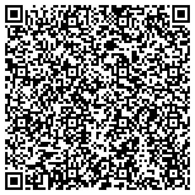 QR-код с контактной информацией организации Караганда - Интеграция, ТОО