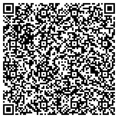 QR-код с контактной информацией организации Sorbent-volish(Сорбент-волиш),ТОО