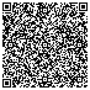 QR-код с контактной информацией организации Контакт, ТОО