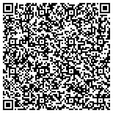 QR-код с контактной информацией организации LegionSnab Group (ЛегионСнаб Груп), ТОО