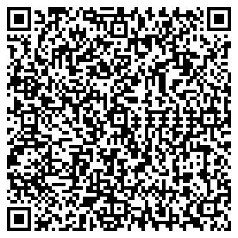 QR-код с контактной информацией организации Ходовая SS20
