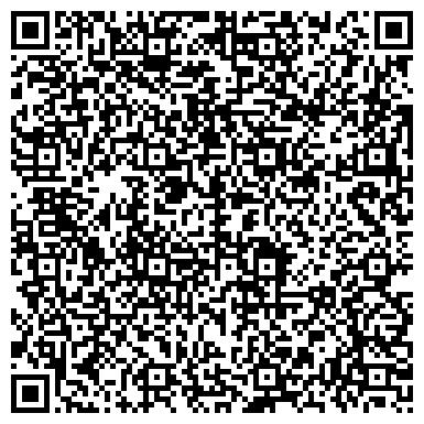 QR-код с контактной информацией организации S & Ospan avto (Эс энд Оспан авто), ТОО