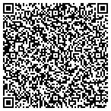 QR-код с контактной информацией организации Sorbent volish(Сорбент волиш),ТОО