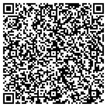 QR-код с контактной информацией организации НПО Криомаш, ТОО
