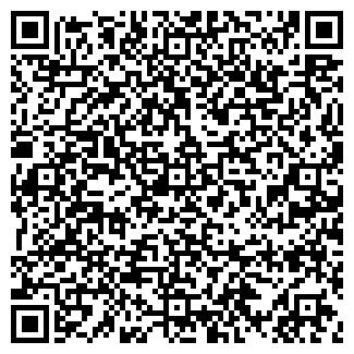 QR-код с контактной информацией организации Кдс-алматы, ТОО
