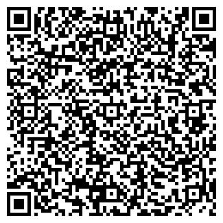 QR-код с контактной информацией организации ЭЛИСТА-9 ОПС