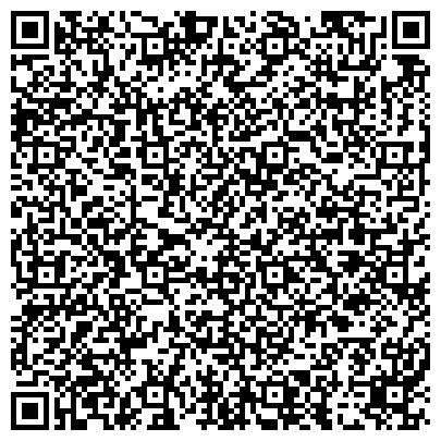 QR-код с контактной информацией организации J.B.Edwards Corporation (Джи.Би.Эдвардс), ТОО