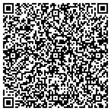 QR-код с контактной информацией организации Аруал, ТОО