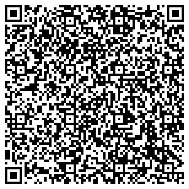 QR-код с контактной информацией организации S&A Trading Company (CА Трейдинг Компани), ТОО