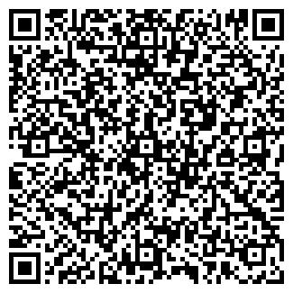 QR-код с контактной информацией организации ООО «Городская УК»