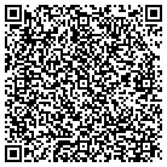 QR-код с контактной информацией организации Ffi (Ффай), ЧП