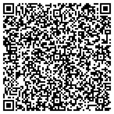 QR-код с контактной информацией организации AD Central Asia (АД Централ Азия), ТОО