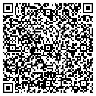 QR-код с контактной информацией организации Trox, ТОО