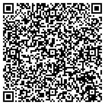 QR-код с контактной информацией организации Интерснабхим, ТОО