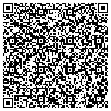 QR-код с контактной информацией организации Крис Аналит, ТОО