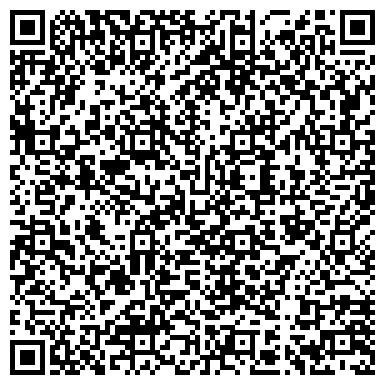 QR-код с контактной информацией организации Favorit Astana (Фаворит Астана), ТОО