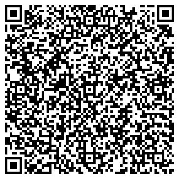 QR-код с контактной информацией организации Лана Авто, ТОО