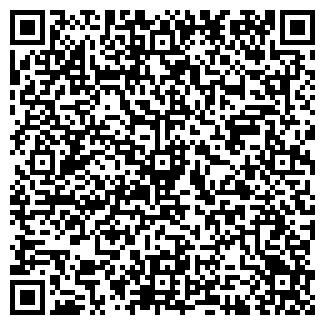 QR-код с контактной информацией организации ЭЛИСТА-4 ОПС