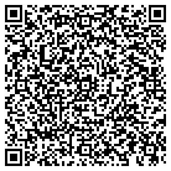 QR-код с контактной информацией организации Лубрикатор, ТОО