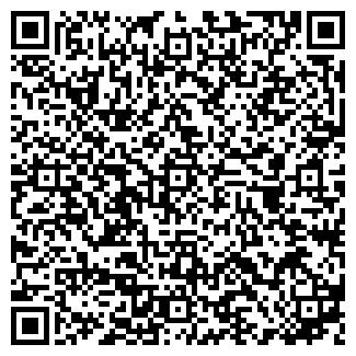 QR-код с контактной информацией организации Неошоп, ИП