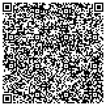 QR-код с контактной информацией организации Строительные системы Казахстан, ТОО