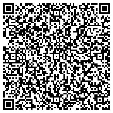 QR-код с контактной информацией организации Достык-Company (Достык-Компани), ТОО
