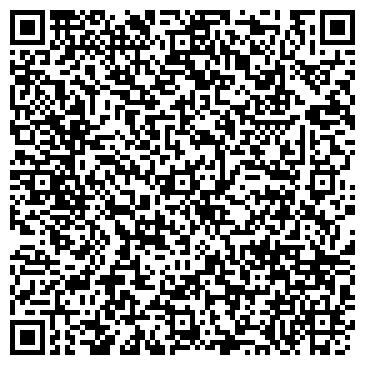 QR-код с контактной информацией организации РВ, ТОО