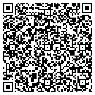 QR-код с контактной информацией организации СТУДИЯ РА