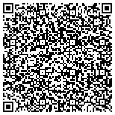 QR-код с контактной информацией организации Выставочный центр китайского электрического оборудования и машинной техники, ТОО