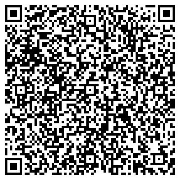 QR-код с контактной информацией организации West Tell (Вэст Тэлл), ТОО
