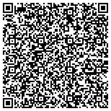QR-код с контактной информацией организации G.S.C Group Company (Дж.эС.Си Груп Компани), ТОО