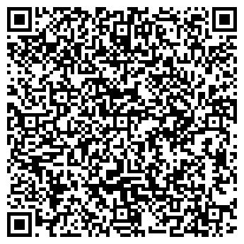 QR-код с контактной информацией организации Частное предприятие ЧП «Фламинго — ЕС»
