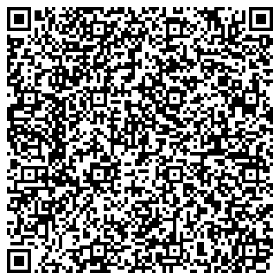 QR-код с контактной информацией организации СЕМДИЗЕЛЬ АВТОТРАКТОРНЫЕ ЗАПАСНЫЕ ЧАСТИ И ПОДШИПНИКИ МАГАЗИН