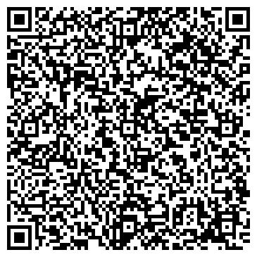 QR-код с контактной информацией организации Assorti City (Ассорти Сити), ИП