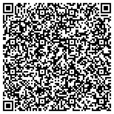QR-код с контактной информацией организации ManChuanEnergyLimeted (Мэн Чуан Энерджи Лимитед), ТОО
