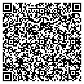 QR-код с контактной информацией организации КАЛМКНИГА