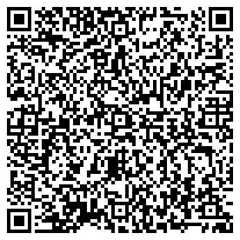 QR-код с контактной информацией организации ООО «IceBlick»
