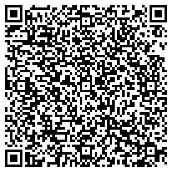 QR-код с контактной информацией организации Ароматика, ТОО