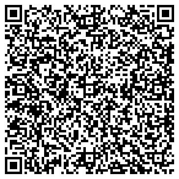 QR-код с контактной информацией организации ПФ Коктем, ТОО