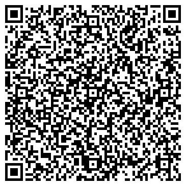 QR-код с контактной информацией организации Салирин-Д, ТОО