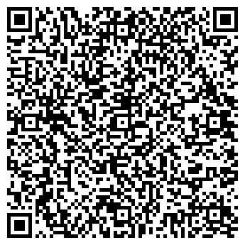 QR-код с контактной информацией организации МБК Дистрибьюшн, АО