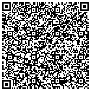 QR-код с контактной информацией организации Белита витекс, ТОО