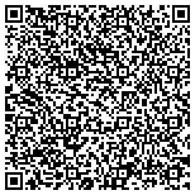 QR-код с контактной информацией организации АСАКО Атырау сауда компаниясы, ТОО