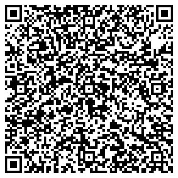QR-код с контактной информацией организации TS market АФ (ТС маркет АФ), ТОО