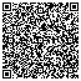 QR-код с контактной информацией организации Токката, ТОО